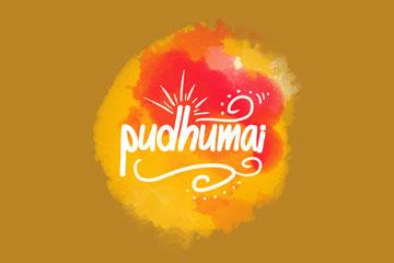 Pudhumai